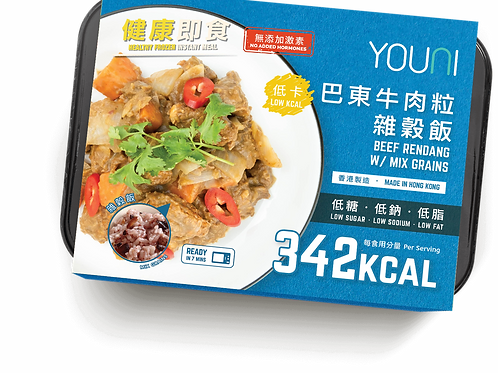Beef Rendang w/ Mix Grains 巴東牛柳粒雜穀飯