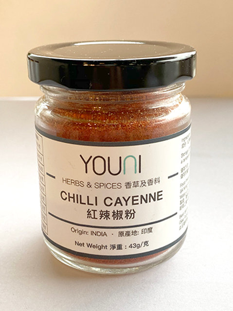 Cayenne 紅辣椒粉