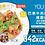 Thumbnail: Beef Rendang w/ Mix Grains 巴東牛柳粒雜穀飯