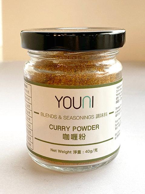 Curry Powder 咖喱粉