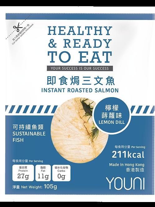 檸檬蒔蘿焗三文魚 Instant Roasted Salmon x 1包/pcs (105g)