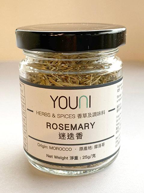 Rosemary 迷迭香