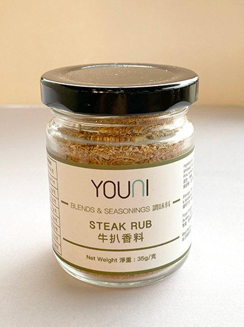 Steak Rub 牛扒香料