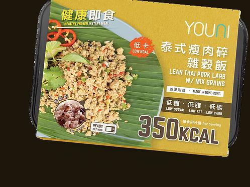 Lean Thai Pork Larbw/ Mix Grains 泰式瘦肉碎雜穀飯