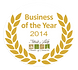 Business of the Year 2014 Award