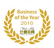 Business of the Year 2010 Award