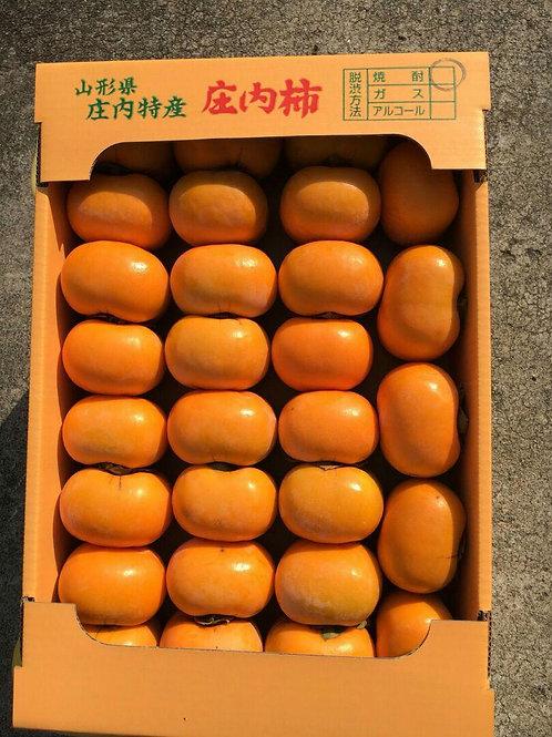 庄内柿 5kg