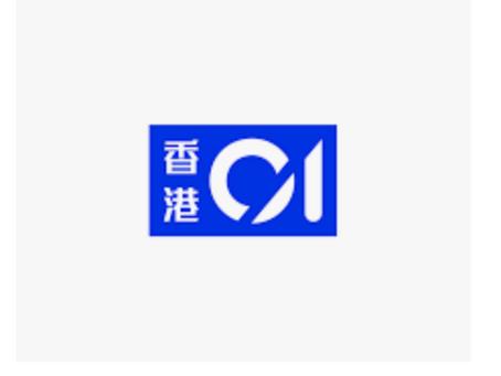 香港01 | HK Society benefits so much from our multi-lingual young citizens!