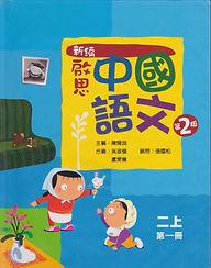 P2 blue book book cover.jpeg