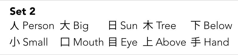 CALHK Chinese Worksheets-87.png