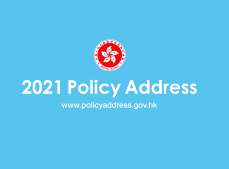 The Chief Executive's 2021 Policy Address