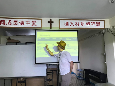 Workshop | Learning About Jyutping