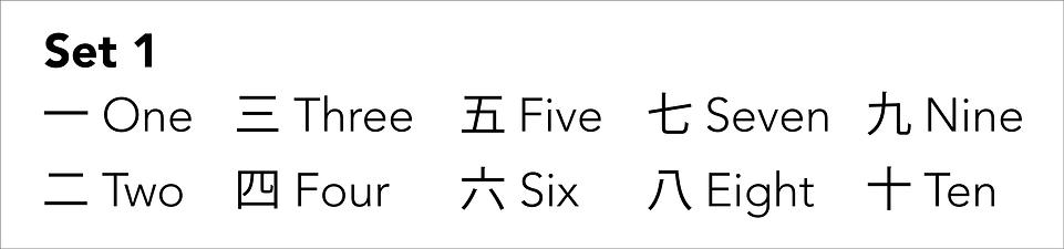 Set 1.png