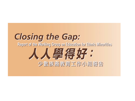 EOC | Closing the Gap: Report of the Working Group on Education for Ethnic Minorities