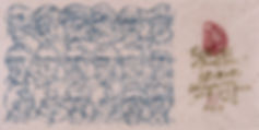 RETRATOS SINALÉTICOS 18+9.jpg