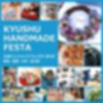 SNS用画像(ハンドメイドフェスタ2019).jpg