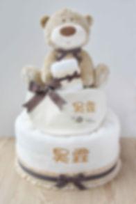 初生寶寶禮物香港毛巾蛋糕Newborn Baby Gift HK Tower Cake