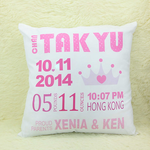 Love is in the Details Baby Throw Pillow 可愛寶寶靠枕