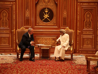 Oman, Indonesia likely next countries to forge ties with Israel