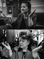 Abby Huang (Huang Li-hong) as Ruby Chow