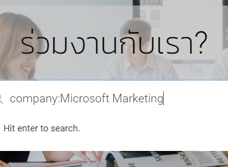Recruit applicant online feature with multi-companies search
