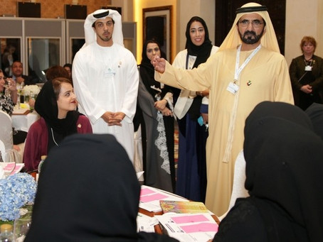 Gender Balance in the UAE... A Winning Strategy.