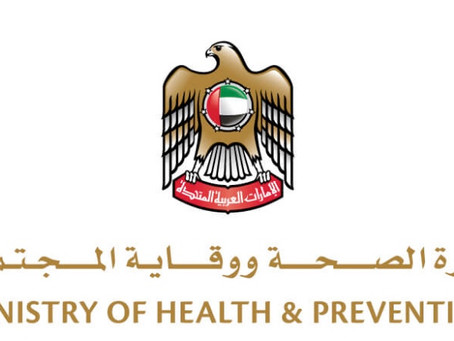 Ministry of Health and Prevention awarded GC Mark Certification in digital media management.