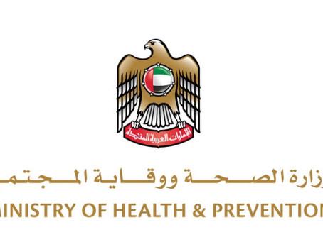 EHSE highlights Al Qassimi Women's and Children's Hospital's achievements.