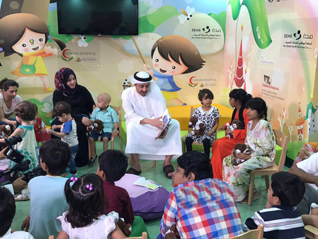 Children's National Medical Centre Supports the UAE's Year of Reading Initiative