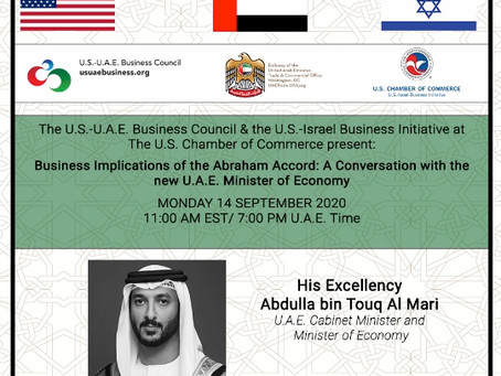UAE Minister of Economy discusses business and trade opportunities between Israel and the UAE.