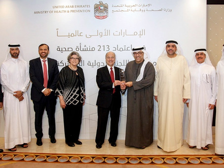 Joint Commission International (JCI) honors UAE Ministry of Health and Prevention.