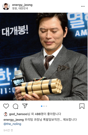 instafeed1.png
