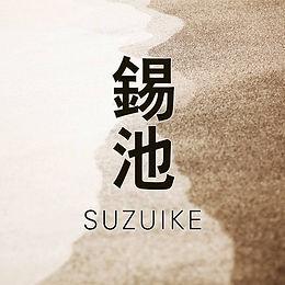 Suzuike Japanese Cuisine 錫池
