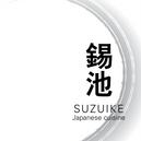 suzuike logo.png