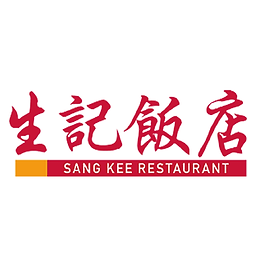 Sang Kee Seafood Restaurant 生記海鮮飯店