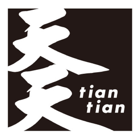 Tian Tian_square-01.jpg