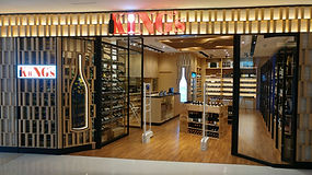 King's Wine Cellar