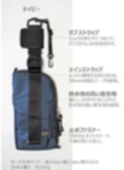 商品説明ネイビー3.jpg