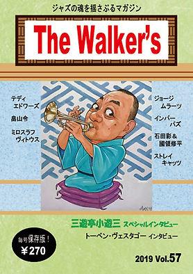 The-Walker's-Vol57.jpg