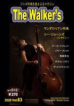 The Walker's Vol63 The Walker's.jpg
