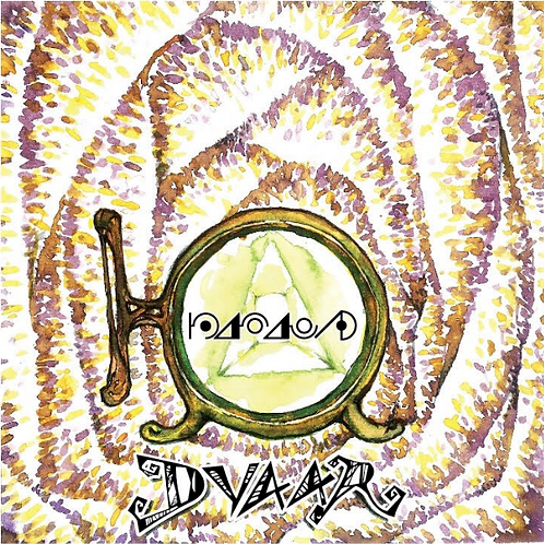 "【Papapao ""Dvaar""】パパパオ『ディヴァー』"