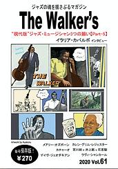 The-Walker's-Vol61 HP.png