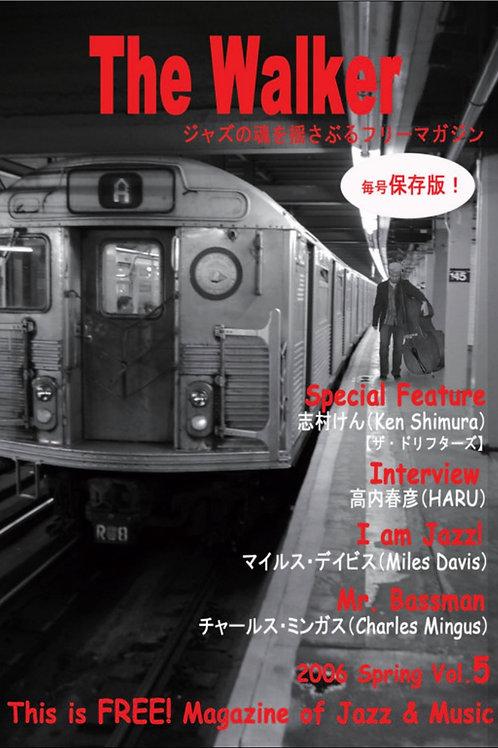 Vol. 5