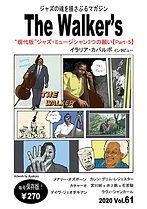 The-Walker's-Vol61 album.jpg