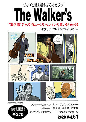 The-Walker's-Vol61 album.jpg