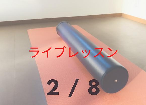2/8ライブ:美軸ラインストレッチ
