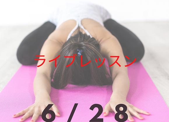 6/28ライブ:美軸コンディショニング