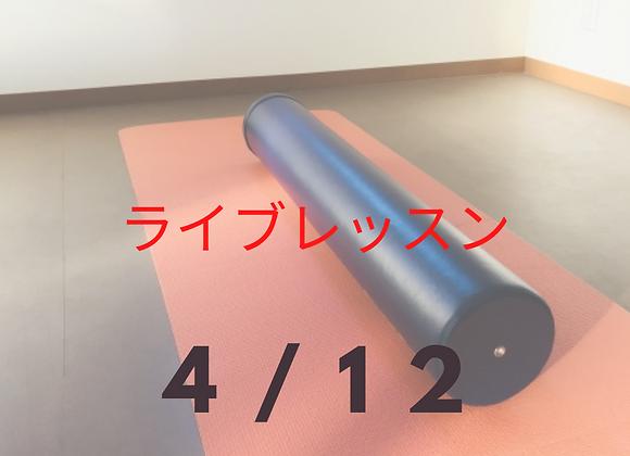 4/12ライブ:美軸ラインストレッチ