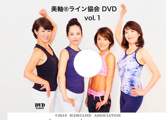 美軸DVD