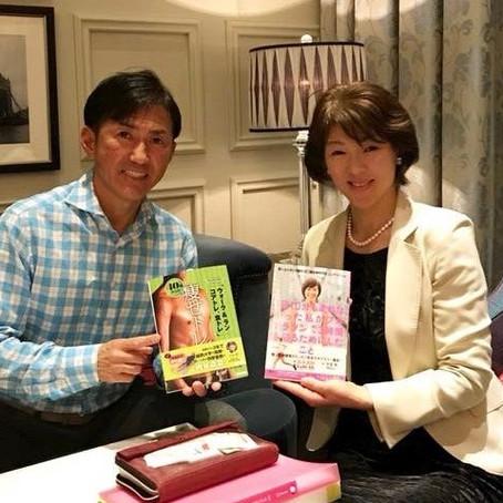 平塚潤先生とタッグを組みます!